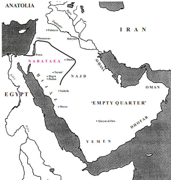 Mapa: pueblos de la península Arábiga en los primeros siglos a. C.