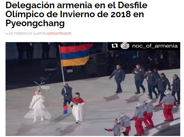 Armenia_Olimpicos_Invierno_2018