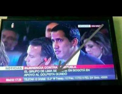 Cadena HispanTV